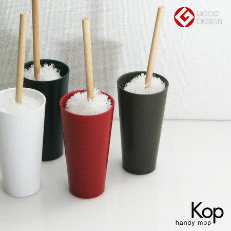Kop ハンディモップ(ハンドモップ はたき tidy)
