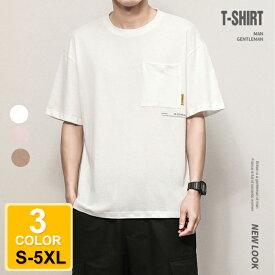 S~3XL tシャツ メンズ キャラクター 半袖 大きいサイズ Uネック ヘビー 無地 2021 ゆったり カットソー UVカット クルーネック 吸汗 速乾 コットン 快適 インナー アンダーウェア 薄手 トップス 4L 3L 2L L M S