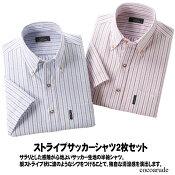 半袖サッカーシャツ