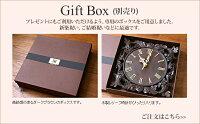 《バリ雑貨》木製時計24cm専用ギフトボックス