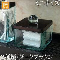 《ホテル》コットンケース(ミニ)ガラス