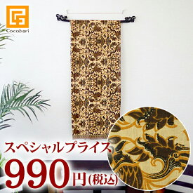 《スペシャルプライス》バティック18(イエロー×ブラウン) ◆ 【 バリ アジアン雑貨 バリ雑貨 】《メール便対応可》