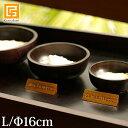ボウル(チーク)ダークブラウン(L) 【 マッサージオイル バリ 雑貨 アジアン 雑貨 リゾート ホテル バリ風 バリ島 南国…