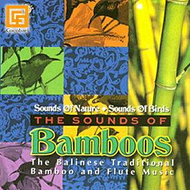 <リンディック> THE SOUNDS OF BAMBOOS(CD)【 バリ 音楽 CD ガムラン バリ島 試聴OK 】《メール便対応可》