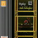 SABILULUNGAN(CD) 【バリ 音楽 CD ガムラン バリ島 試聴OK 】《メール便対応可》
