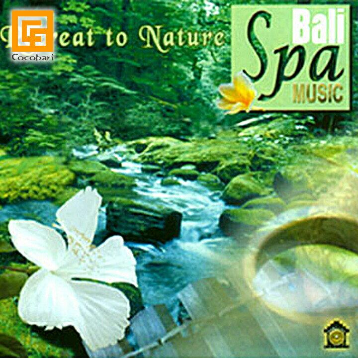 Retreat to Nature Bali Spa(CD) 【 バリ 音楽 CD 川 小鳥 さえずり バリ島 ガムラン 試聴OK 癒しミュージック リラクゼーション サロン BGM 】《メール便対応可》