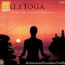 <ヒーリング系> BALI YOGA(CD) 【 バリ 音楽 CD ガムラン バリ島 試聴OK バリ 雑貨 バリ島 ガムラン 静か アジアン…