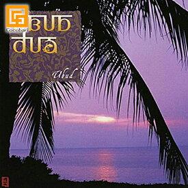<ニューエイジ音楽> UBUD dua (ubud) (CD) 【 バリ 音楽 CD 試聴OK イージーリスニング ニューエイジ・ヒーリング バリ島 静か 癒し ヒーリング ミュージック リラクゼーション サロン BGM 】《メール便対応可》