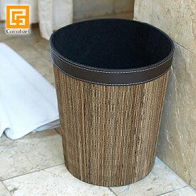 ゴミ箱(椰子) 【 アジアン 雑貨 バリ 雑貨 バリ風 アジアン風 ごみ箱 ダストボックス おしゃれ 】