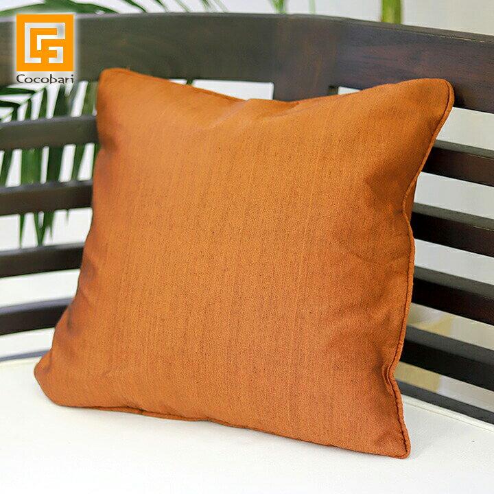 クッションカバー プレーン(Orange Brown) 40cm×40cm 【 アジアン シンプル バリ 雑貨 アジアン 雑貨 おしゃれ 】《メール便対応可》