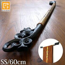 イカットハンガー(SS)(60cm) 【 アジアン 布 棒 おしゃれ インテリア バリ風 インドネシ バリ バティックハンガー 】