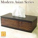 Modern Asian Series Tissue case (ティッシュケース) 【 ティッシュボックス 木製 おしゃれ モダンアジアンリゾート …