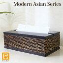 Modern Asian Series Paper towel case(ペーパータオルケース)※スポンジ5cm付き 【 ペーパタオルホルダー おしゃれ…