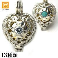 ガムランボールBASKET(S)PRINCESSHEART2(プリンセスハート2)(ストーン13種類)