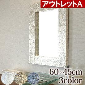※アウトレットA シェルのミラー(60cm×45cm)(3色展開)◆【 アジアン雑貨 アジアン バリ 雑貨 貝 ミラー 鏡 洗面所】