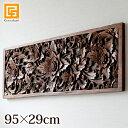 フラワーパネル(95cm×29cm) 【 バリ 木製 レリーフ パネル 壁掛け 壁飾り お花 デザイン 彫刻 木彫り 手彫り ウォー…