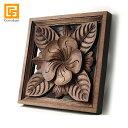 枠付き木彫りのレリーフ(プルメリア) 【 アジアン 雑貨 バリ 雑貨 バリ 木製 パネル 壁掛け 壁飾り お花 彫刻 手彫り …