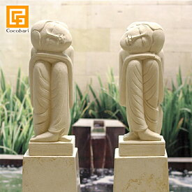 バリニーズ女性像ペア(高さ30cm) 【 石像 大きい ペア庭 バリ サロン ディスプレイ オブジェ バリ島 】