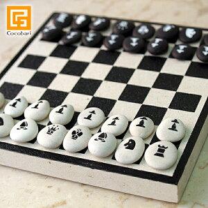 チェスセット(ストーン) 【 石 おしゃれ インテリア バリ風 置物 】