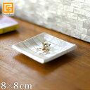 アクセサリートレイ(シェル)Sサイズ(8×8cm)《メール便対応可》【トレイ シェル おしゃれ ホワイト バリ島 バリ 雑貨 …