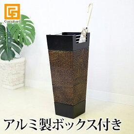 傘立て(スリムタイプ)(モダンアジアンスタイル) 【 おしゃれ ゴミ箱 】