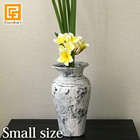 Flower Vase (Terracotta) Antique wash (Small size)【シャビーシック アンティーク ビンテージ テラコッタ 植木鉢 白い 花瓶 フラワーベース バリ風 おしゃれ モダン シンプル 和室 】
