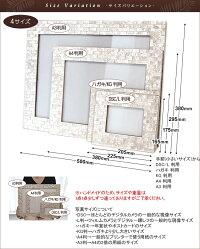 【バリ雑貨】フォトフレーム(貝)