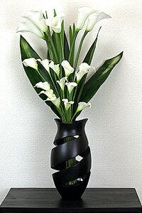 FlowerVaseClassy