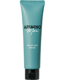 【Arimino Men】アリミノ メン フリーズキープ グリース 100g