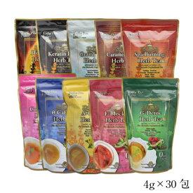 【Esthe Pro Labo】 エステプロ・ラボ ハーブティープロ 30包入 BOX タイプ 1箱 全10種 ブレンド 美容 健康食品