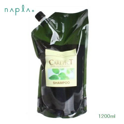 【NAPLA CARETECT HB】ナプラケアテクトHB カラーシャンプーS 1200ml(リフィル)