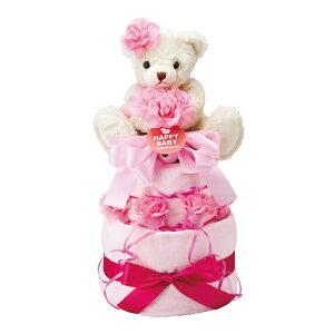 パンパース紙おむつSサイズ使用 おむつケーキ 2段 ピンク 20135000P オムツケーキ