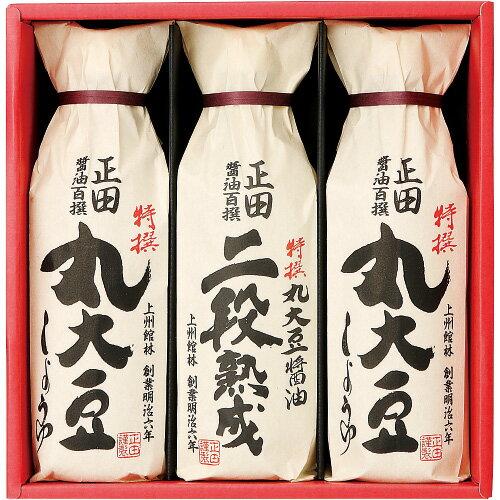 正田醤油 丸大豆醤油・醤油百撰セット<TPM-20>