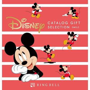 【全国送料無料】【Disney】リンベル カタログギフト ディズニー カタログギフトセレクション スマイル SMILE 出産祝い カタログギフト 結婚内祝い カタログギフト 内祝い 出産祝