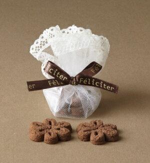 フェリシテ(チョコクッキー)1個