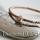 K18ピンクゴールドリング結婚指輪ホワイトゴールドイエローゴールドピンクゴールドマリッジリング天然ダイヤモンド日本製【NEWショップ】