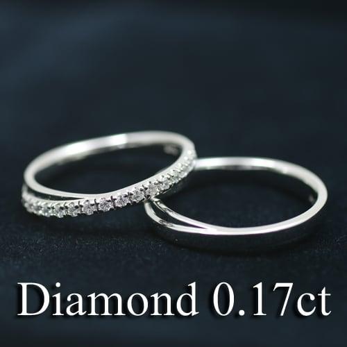 【送料無料】ペアリング 結婚指輪 プラチナ Pt900 2本セット マリッジリング 天然 ダイヤモンド 日本製 【プラチナ】【結婚指輪】【ペアリング】