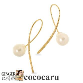 Product made in pierced earrings gold pierced earrings Japan
