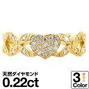 【送料無料】 ハート ダイヤモンド リング k18 イエローゴールド/ホワイトゴールド/ピンクゴールド ファッションリン…