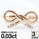 【送料無料】 ダイヤモンド リング k18 イエローゴールド/ホワイトゴールド/ピンクゴールド ファッションリング 品質…