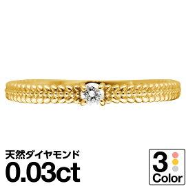 指輪ダイヤホワイトゴールドリングK10ホワイトゴールドイエローゴールドピンクゴールド天然ダイヤモンドリング日本製【NEWショップ】