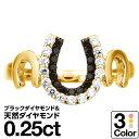 ダイヤモンド リング k10 イエローゴールド/ホワイトゴールド/ピンクゴールド ファッションリング 品質保証書 金属ア…
