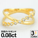 天然ダイヤモンド リング k18 イエローゴールド/ホワイトゴールド/ピンクゴールド 品質保証書 金属アレルギー 日本製
