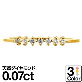指輪10金K10