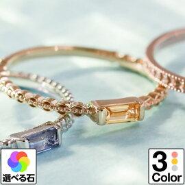 指輪イエローゴールドリングK10ピンクゴールドホワイトゴールド天然石リング日本製【NEWショップ】