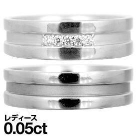 ペアリング プラチナ900 ダイヤモンド 2本セット 天然ダイヤ 品質保証書 金属アレルギー 日本製 おしゃれ ジュエリー ギフト プレゼント