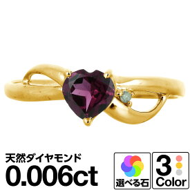選べるカラーストーン リング k18 イエローゴールド/ホワイトゴールド/ピンクゴールド 品質保証書 金属アレルギー 日本製