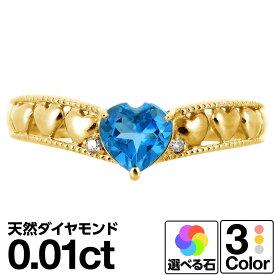 選べるカラーストーン リング k10 イエローゴールド/ホワイトゴールド/ピンクゴールド 品質保証書 金属アレルギー 日本製