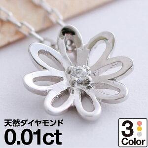 天然 ダイヤモンド ネックレス k10 一粒 イエローゴールド/ホワイトゴールド/ピンクゴールド 品質保証書 金属アレルギー 日本製 バレンタイン ギフト プレゼント
