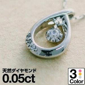 k18 ネックレス ダイヤモンド イエローゴールド/ホワイトゴールド/ピンクゴールド 天然ダイヤ 品質保証書 金属アレルギー 日本製 おしゃれ ジュエリー ギフト プレゼント